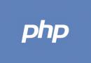 PHP Google reCAPTCHA Kullanımı